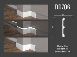"Плинтус DD706 Decor-Dizayn из дюрополимера ""ГРАНИ"" 80*13мм 2м 1/23"