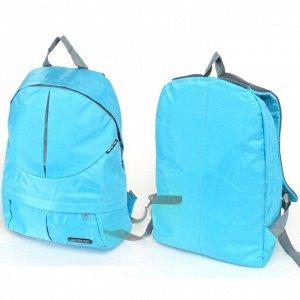 Рюкзак молодежный Silver Top-1323 Баста,  прост спинка,  1 отд+1 внеш, 1внут карм,  голубой 237362