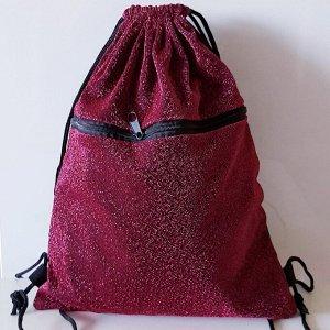 Рюкзак-мешок блестящий