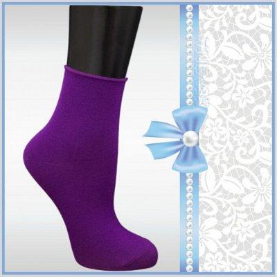 Мегa•Распродажа * Одежда, трикотаж для женщин ·٠•●Россия●•٠· — Носки и следки