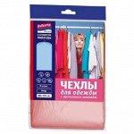 AK PROLANG Чехлы для одежды пэт с запахом лаванды, 65х110см, 2шт., розовые