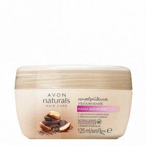 """Маска для волос с ароматом шоколада и бразильского ореха """"Непревзойденное увлажнение"""", 125 мл"""
