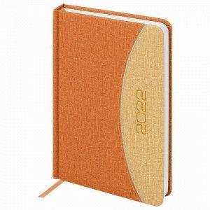 "Ежедневник датированный 2022 А5 138x213 мм BRAUBERG ""SimplyNew"", под кожу, оранжевый/бежевый, 112786"