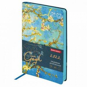 """Ежедневник датированный 2022 А5 138x213 мм BRAUBERG """"Vista"""", под кожу, """"Цветущий Миндаль"""", 112841"""