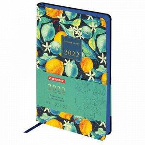 "Ежедневник датированный 2022 А5 138x213 мм BRAUBERG ""Vista"", под кожу, ""Lemon Story"", 112844"
