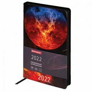 "Ежедневник датированный 2022 А5 138x213 мм BRAUBERG ""Vista"", под кожу, ""SpaceX"", 112845"