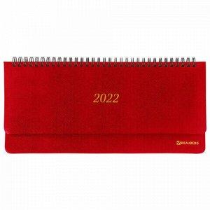 """Планинг датированный 2022 305х140 мм BRAUBERG """"Iguana"""", под кожу, красный, 112717"""