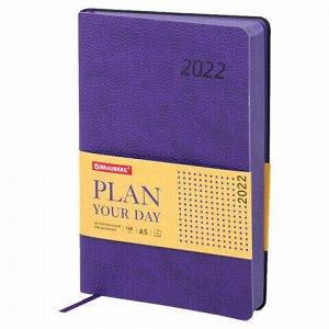 "Ежедневник датированный 2022 А5 138x213 мм BRAUBERG ""Stylish"", под кожу, фиолетовый, 112791"