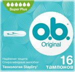 O.b.®(Оби) Тампоны Original Super Plus 16шт
