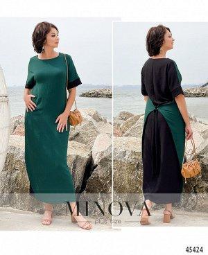 Платье №2280-бирюза-черный