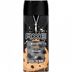 Дезодорант спрей муж AXE Кожа и Печеньки 150мл.