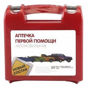 Автомобильная аптечка первой помощи