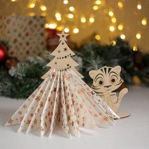 "Салфетница ""Новогодний подарок"", 22,5*24*0,3 см"