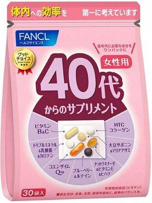 Fancl комплекс для женщин 40+ лет, 30 дн.