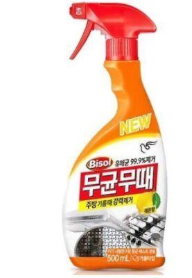 Чистящее средство для кухни Pigeon Bisol с ароматом лимона / 500 мл