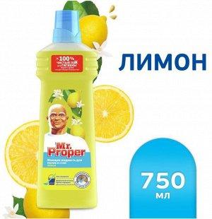 MR PROPER Моющая жидкость для полов и стен Лимон 750мл