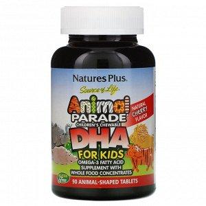 Nature's Plus, Source of Life, Animal Parade, ДГК для детей, детские жевательные таблетки, натуральный вишневый вкус, 90таблеток в форме животных
