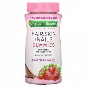 Nature's Bounty, Optimal Solutions, витамины для волос, кожи и ногтей, со вкусом клубники, 1250мкг, 80жевательных таблеток
