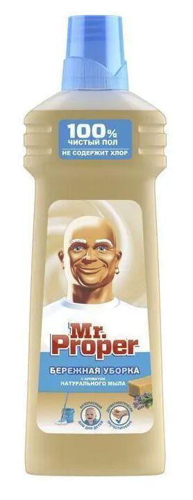 MR PROPER Моющая жидкость для полов и стен с ароматом натурального мыла 750мл