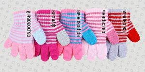 Перчатки Перчатки. Размер: 12 (1-2 года). Состав: 100% Акрил. Подклад: Без подклада