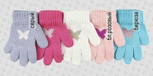 Перчатки Перчатки. Размер: 12 (1-2 года). Состав: 50% хлопок 50% акрил