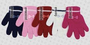 Перчатки Перчатки. Размер: 13 (3-4 года). Состав: 100% Акрил. Подклад: Без подклада