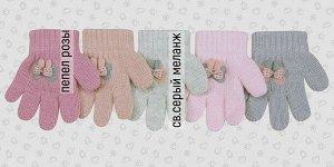 Перчатки Перчатки. Размер: 12 (1-2 года). Состав: 30% шерсть 70% акрил. Подклад: Без подклада
