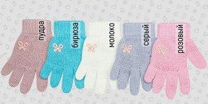 Перчатки Перчатки. Размер: 13 (3-4 года). Состав: 50% хлопок 50% акрил. Подклад: Без подклада