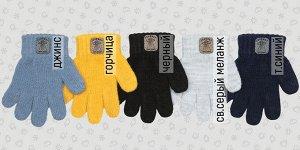 Перчатки Перчатки. Размер: 12 (1-2 года). Состав: 90% акрил 10% эластан. Подклад: Без подклада