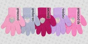 Перчатки Перчатки. Размер: 12,5 (2-3 года). Состав: 100% Акрил. Подклад: Без подклада
