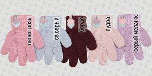 Перчатки Перчатки. Размер: 12,5 (2-3 года). Состав: 30% хлопок 70% акрил. Подклад: Без подклада