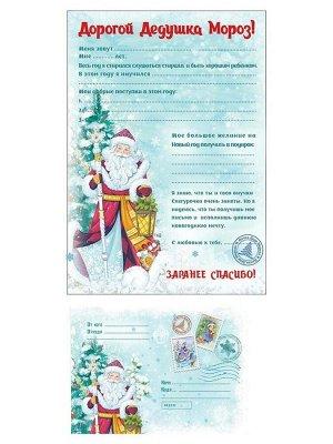 Новогодний набор Дедушка Мороз и елка