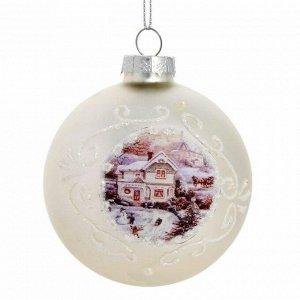 Новогоднее подвесное украшение Шар с домиком 8x8x8