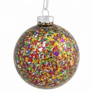 Новогоднее подвесное украшение шар Разноцветный 8