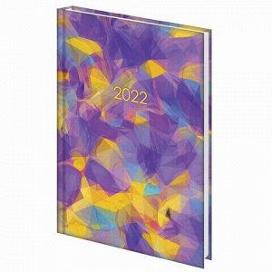 """Ежедневник датированный 2022 (145х215 мм), А5, STAFF, ламинированная обложка, """"Positive"""", 113346"""
