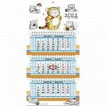 """Календарь квартальный с бегунком, 2022 год, 3-х блочный, 3 гребня, МИНИ, """"Приключения кота"""", HATBER, 3Кв3гр5ц_24526"""