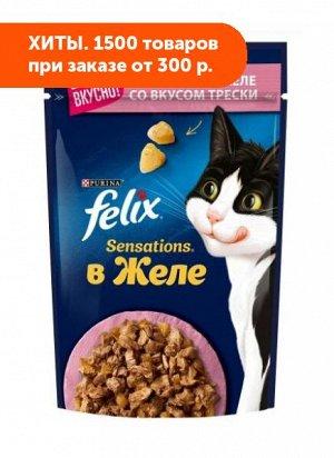 Felix Sensations влажный корм для кошек Лосось+Треска желе 85гр пауч АКЦИЯ!