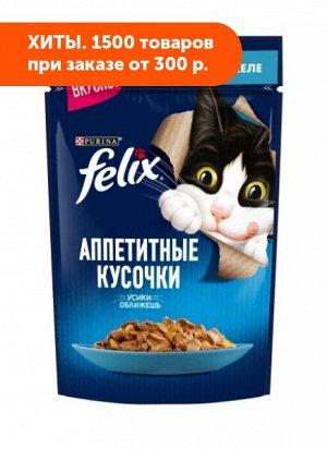 Felix Аппетитные кусочки влажный корм для кошек Форель в желе 85гр пауч АКЦИЯ!