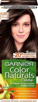 """Garnier Стойкая питательная крем-краска для волос """"Color Naturals"""" с 3 маслами, оттенок 4.00, Глубокий темно-каштановый, 100 мл"""