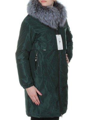 Пальто женское с натуральным мехом