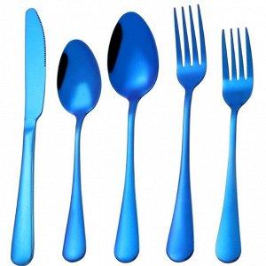 Набор столовых приборов (5 предметов), цвет синий