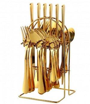 Набор столовых приборов на подставке (24 предмета), цвет золотой
