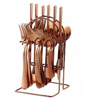 """Набор столовых приборов на подставке (24 предмета), цвет """"розовое золото"""""""