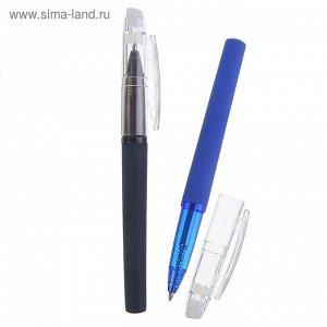 Ручка шариковая ПИШИ-СТИРАЙ, 0.8 мм, стержень синий, прорезиненный корпус, МИКС