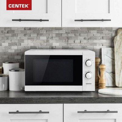 CENTEK — Бытовая техника! Качество, дизайн и надежность — Микроволновые печи