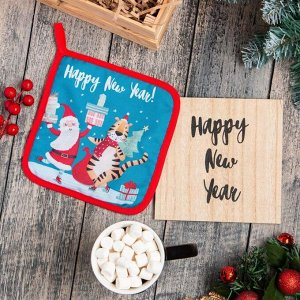 Набор кухонный Happy new year подставка, прихватка