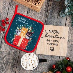 Набор кухонный Meow Christmas подставка, прихватка