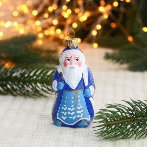 """Ёлочное украшение """"Дед Мороз в синей шубе"""" 8 см"""