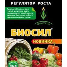 Семена Алтая — Стимуляторы, регуляторы роста растений