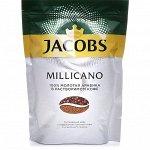 Кофе Якобс Миликано Jacobs Millicano, 200 г
